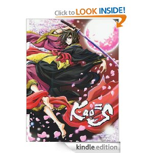 KaoS-Kindle